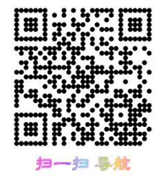 白云店导航.jpg